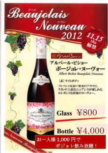 NoraCucinaの日記帳